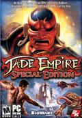 Packshot zu Jade Empire