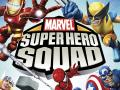Bild 2 zu Marvel Super Hero Squad