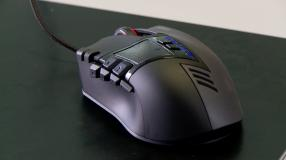 Aorus Thunder M7: MMO-Maus im Claw-Grip-Design im Test