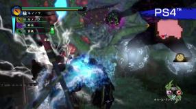 Toukiden: Kiwami: Cross-Play-Trailer zum Monster Hunter-Klon