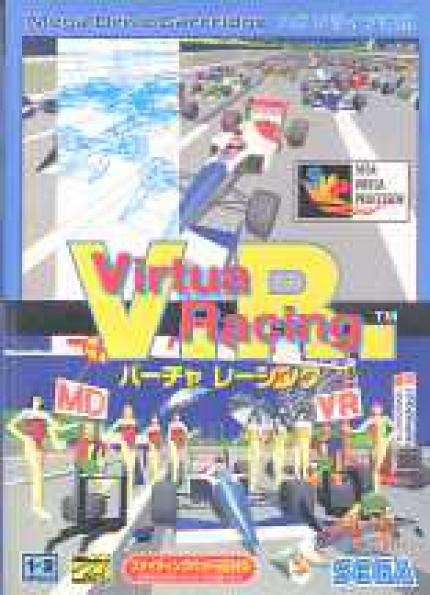 Virtua Racing: Vrooooooooommm - Leser-Test von sinfortuna