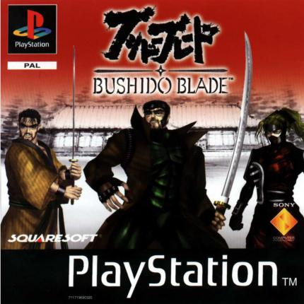 Bushido Blade: Beat´em Up-Simulation - Leser-Test von Andy1977