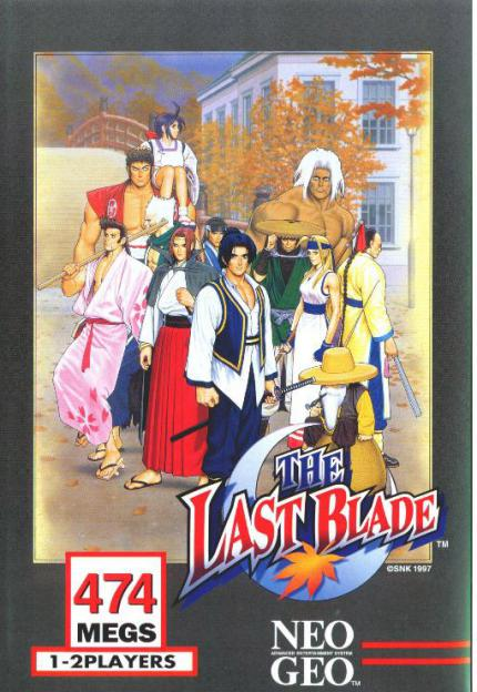The Last Blade: Ultimate Slicing - Leser-Test von RAMS-es