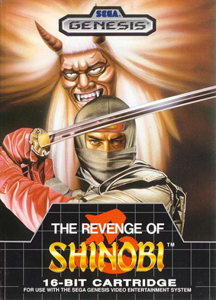 The Revenge of Shinobi: Killer-Application - Leser-Test von Andy1977