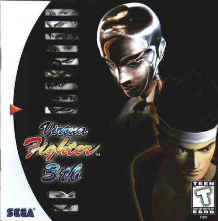 Virtua Fighter 3 tb: Sega strikes back - Leser-Test von buckshot