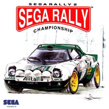 Sega Rally 2: Arcade goes Console - Leser-Test von Dragon Warrior