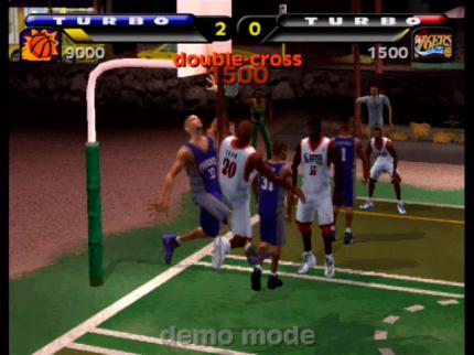 NBA Street: Play it cool - Leser-Test von Quizmaster