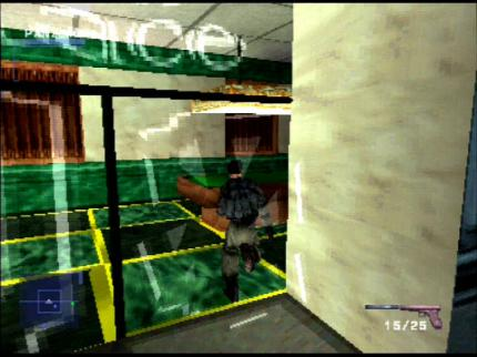 Syphon Filter: In geheimer Mission - Leser-Test von Theo