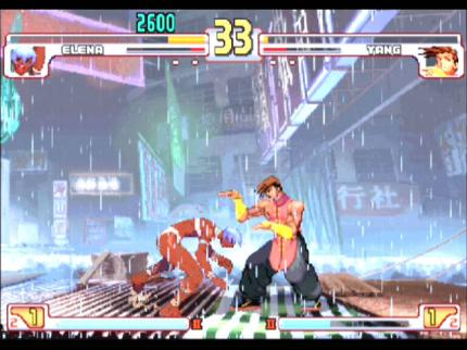 Street Fighter 3rd Strike: We await your return, warrior! - Leser-Test von flip