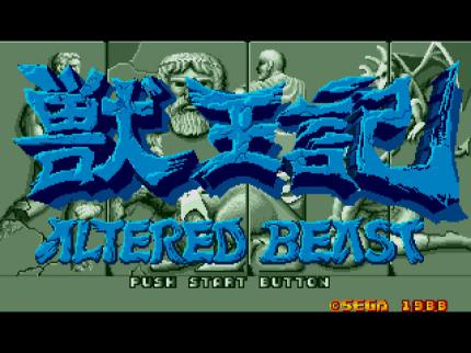 Altered Beast: Rise from your Grave - Leser-Test von Goreminister