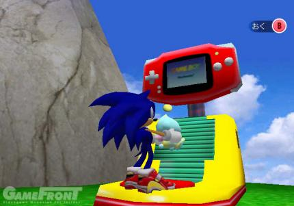 Neue Bilder zu Sonic Adventure 2 Battle