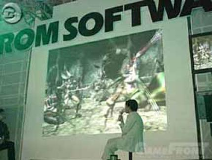 TGS: Gamecube-Rollenspiel von From Software