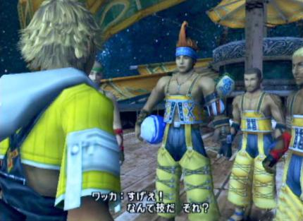 Final Fantasy X: Final Fantasy Debüt auf der PlayStation 2 - Leser-Test von Prevailer