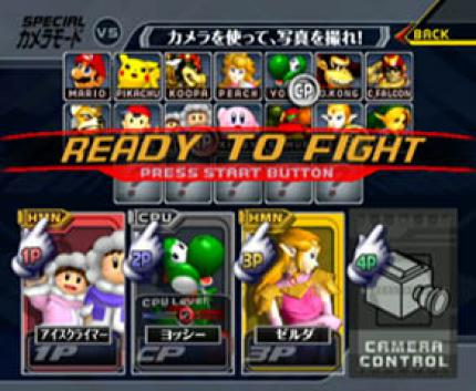 Super Smash Bros. Melee - Cameramodus + 10 neue Screenies!