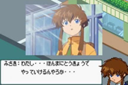 Angelic Layer - Erste Screenshots