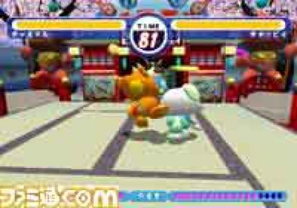 Chao Fight screenshots