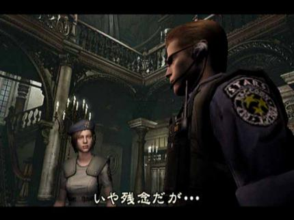 Resident Evil Video mit Sprachausgabe