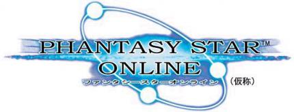 Phantasy Star Online (US) Release