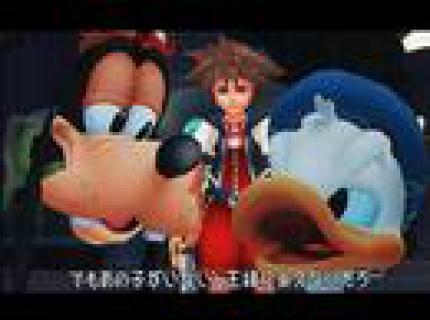 Kingdom Hearts – Neue Screenshots