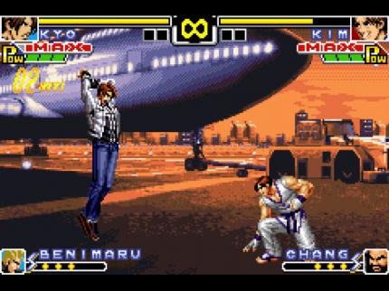 The King of Fighters EX: Neo Blood im Gamezone-Test