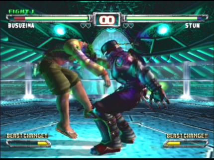 Bloody Roar: Primal Fury im Gamezone-Test