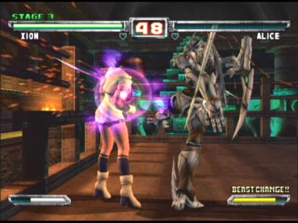 Bloody Roar: Primal Fury - Wecke den Tiger in dir! - Leser-Test von Cubey