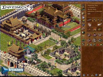 Emperor: Rise of the Middle Kingdom - Offizielle Webseite ist online
