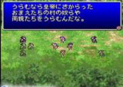 Neue Screenshots zu Final Fantasy 1 & 2