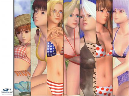 DOA Xtreme Beach Volleyball erst ab 18