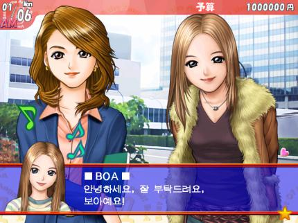 Boa in the World - Life Simulation