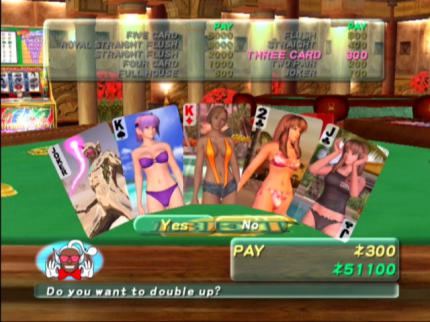 Dead or Alive Xtreme Beach Volleyball: Dead or Alive Xtreme Beach Volleyball - Leser-Test von LovEoFeXituZ
