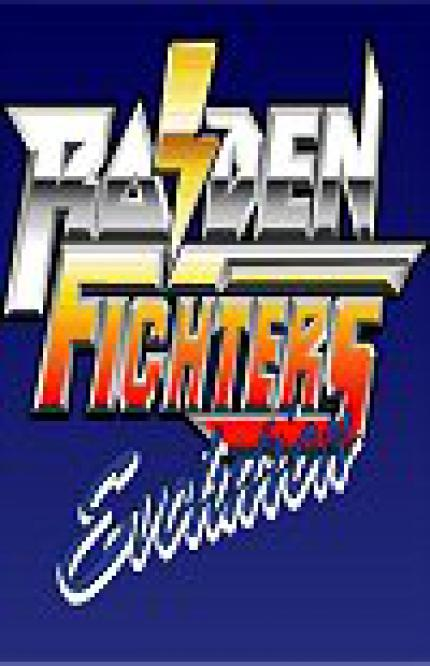 Raiden Fighters Evolution angekündigt