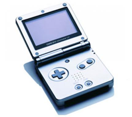 Gameboy Advance SP - Bald billiger?