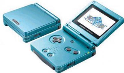 Weitere GBA / SP Farbe in Japan
