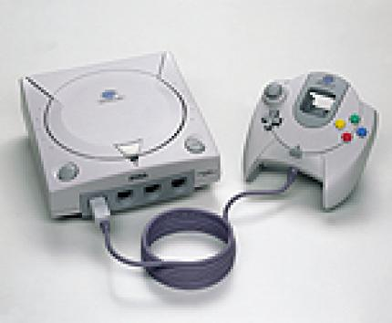 Dreamcast Server gehen offline