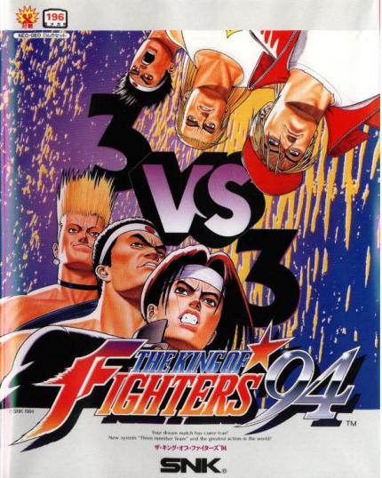 The King of Fighters '94: Tormented Battles - Leser-Test von RAMS-es