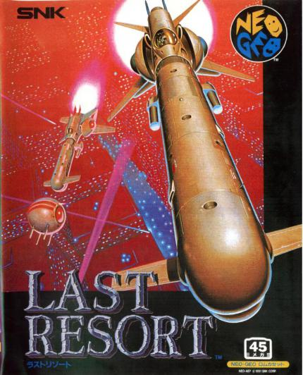Last Resort: SAT Goes Beserk - Leser-Test von RAMS-es