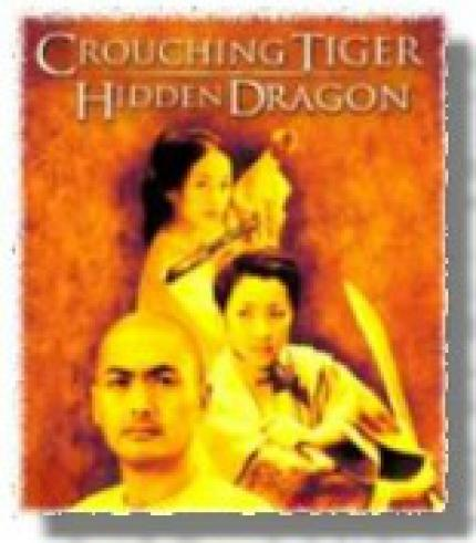 E3 Trailer zu Crouching Tiger, Hidden Dragon