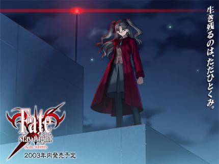 Fate - Stay Night: Type-Moon Goes C