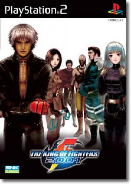 King of Fighters 2001 für PS2