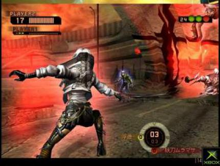 Phantom Dust: Erste Infos & Screens