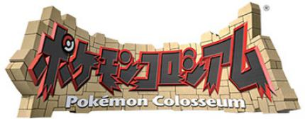 Movie zu Pokémon Colosseum