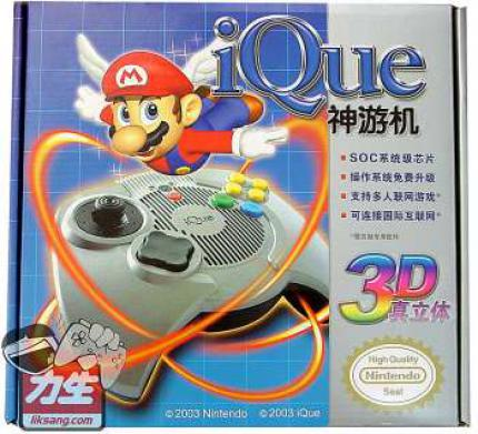 Nintentos iQue Player in China erhältlich