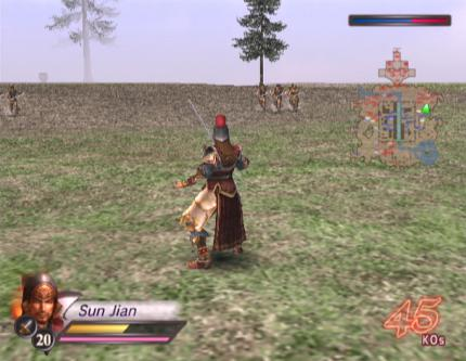 Dynasty Warriors 4: The Fog - Leser-Test von Leitwolf