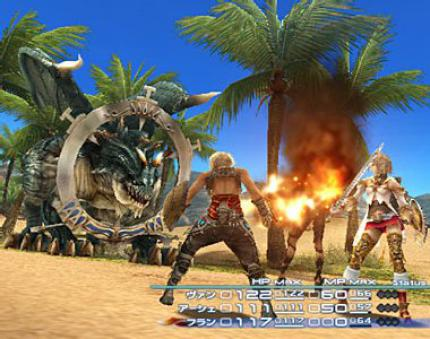 Final Fantasy XII: In Japan nicht vor April 2005