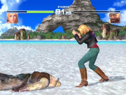 Dead or Alive Ultimate: Sexy Power - Leser-Test von sinfortuna