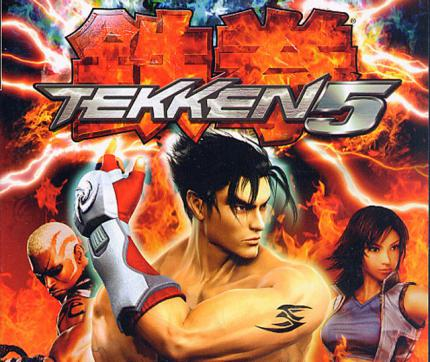 Tekken 5: Ingame-Video auf Gamezone TV