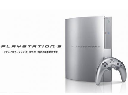 Playstation 3: Spiele von Level 5 in der Mache