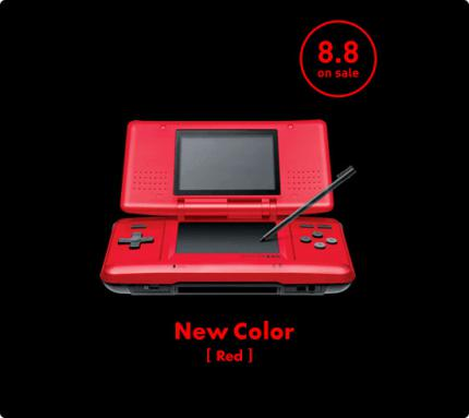 Nintendo DS: Bald auch in Rot