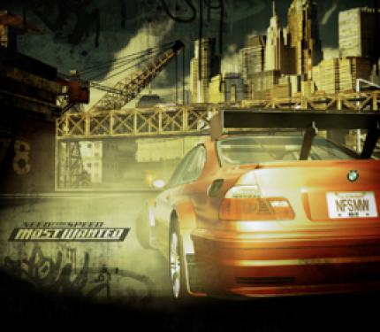 Need For Speed: Most Wanted: Neue HiRes-Screenshots